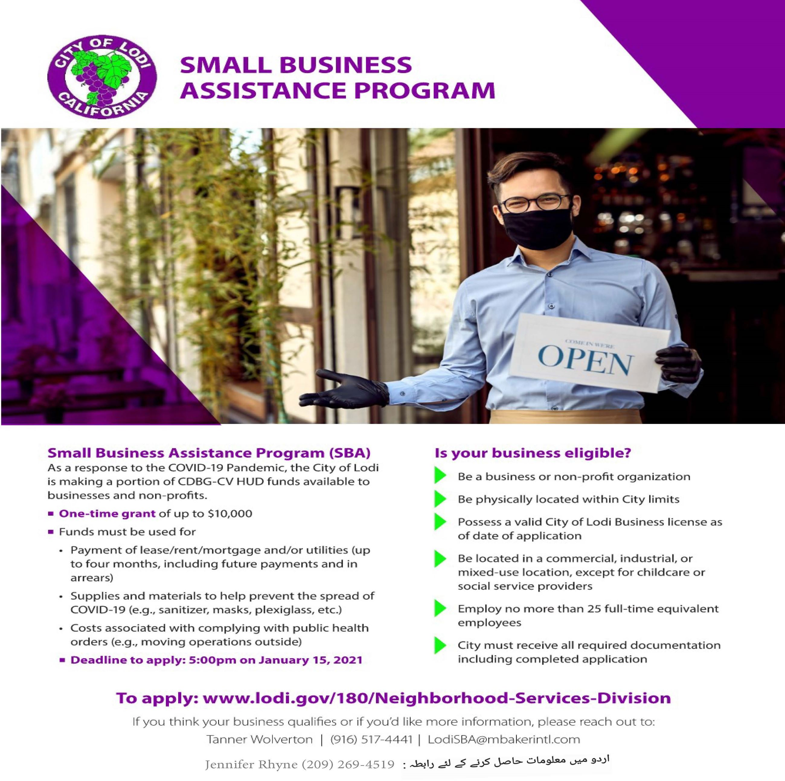 Lodi Small Business Assistance English Flyer